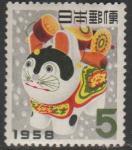 Япония 1957 год. Новый Год. Год собаки. Игрушка, 1 марка