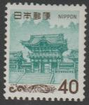 Япония 1968 год. Национальное культурное наследие. Архитектура XVII века, 1 марка