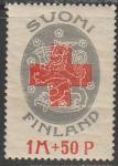 Финляндия 1922 год. Красный Крест, 1 марка (с наклейкой)