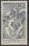 ЧССР 1958 год. 40 лет Чехословацкой почтовой марке, 1 марка