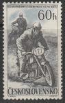 ЧССР 1957 год. Мотокросс, 1 марка