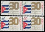 Куба 1989 год. 30 лет Кубинской революции, 4 марки