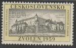 ЧССР 1959 год. Выставка региональных марок в Зволене, 1 марка