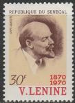 Сенегал 1970 год. 100 лет со дня рождения В.И. Ленина, 1 марка