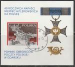 Польша 1979 год. 40 лет нападению немецких войск на Польшу, гашёный блок