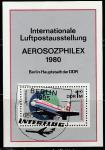 ГДР 1980 год. Международная выставка авиапочты, спецгашёный блок