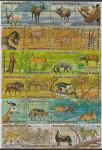 Бурунди 1975 год. Животный Мир Африки, 24 гашёные марки, 6 сцепок