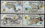 Монголия 1985 год. Снежный барс, 4 гашёные марки