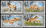 Монголия 1986 год. Дикие лошади, 4 гашёные марки