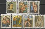 Вьетнам 1983 год. 500 лет Рафаэлю. Картины. 7 гашёных марок