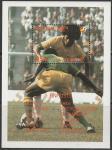 Бутан 1982 год. Чемпионат Мира по футболу в Испании (Алжир - Гондурас), блок