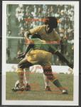 Бутан 1982 год. Чемпионат Мира по футболу в Испании (Венгрия - Югославия), блок