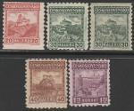 ЧССР 1926 год. Крепости и монастыри, 5 марок (с наклейкой)
