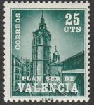 Испания (Валенсия) 1966 год. Обязательная подоходная марка для Валенсии. Собор, 1 марка