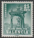 Испания (Валенсия) 1971 год. Обязательная подоходная марка для Валенсии. Статуя покровителя Валенсии Висенте Феррера, 1 марка