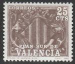 Испания (Валенсия) 1981 год. Обязательная подоходная марка для Валенсии. Герб Валенсии XV века, 1 марка