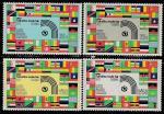 Восточноафриканское сообщество (Кения, Уганда, Танзания) 1972 год. Выставка в Найроби. Флаги участвующих стран, эмблема выставки, 4 марки