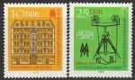 ГДР 1978 год. Лейпцигская весенняя ярмарка, 2 марки