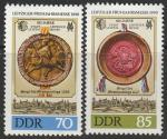 ГДР 1990 год. Лейпцигская весенняя ярмарка, 2 марки ((