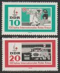 ГДР 1963 год. 100 лет Международному Красному Кресту, 2 марки