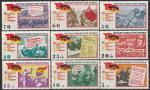 ГДР 1965 год. 20 лет освобождению от фашизма, 9 марок