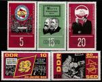 ГДР 1966 год. 20 лет Социалистической партии Германии, 5 марок