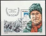 Польша 1988 год. Серебряный призёр Олимпиады Ежи Кукучка, блок