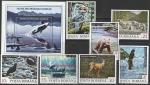 Румыния 1992 год. Животные северного региона, 7 марок + блок