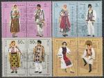 Румыния 1985 год. Национальные костюмы, 4 пары марок