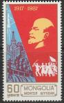 Монголия 1987 год. 70 лет ВОСР, 1 марка. Космос