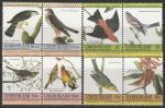 Остров Юнион (Сент-Винсент и Гренадины) 1985 год. Птицы, 4 пары марок