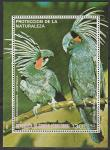 Экваториальная Гвинея 1974 год. Австралийские птицы, гашёный блок
