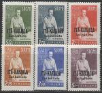 Финляндия (оккупационная зона Восточная Карелия) 1942 год. Маршал Финляндии Густав Маннергейм, 6 марок