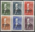 Финляндия (оккупационная зона Восточная Карелия) 1942 год. Президент Финляндии Ристо Рюти, 6 марок