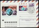 ХМК со спецгашением. День космонавтики, 12.04.1974 год, Москва ( 2Ю)