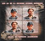 Танкисты Германии Второй Мировой воны. Кот дИвуар 2011 год. Малый лист