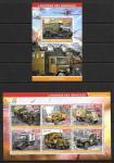 История транспортных средств. Автомобили. Джибути 2015 год. Блок и малый лист. красный крест.
