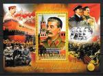 Сталин. Кот дИВуар 2013 год. Блок   ГАШЁНЫЙ