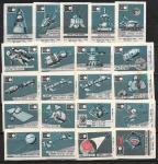 Набор спичечных этикеток. Выход в космос. 1957-1977 г. 21 шт.