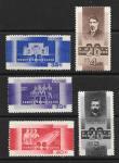 СССР 1933 год, Памяти Бакинских Комиссаров, 5 марок. наклейки