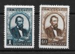 СССР 1949 год. И.С. Никитин, 2 марки