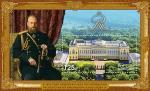 Россия 2020 год. 125 лет Государственному Русскому музею, блок