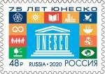 Россия 2020 год. 75 лет Организации Объединенных Наций по вопросам образования науки и культуры, 1 марка