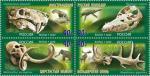Россия 2020 год. Палеонтологическое наследие России, 4 марки