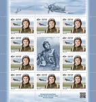 Россия 2020 год. 100 лет со дня рождения И.Н. Кожедуба (1920–1991), лётчика-истребителя, маршала авиации, лист