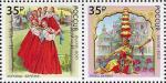 Россия 2017 год. Совместный выпуск Российской Федерации и Республики Индия. Народные танцы, 2 марки