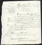 Штаб 60-й пехотной дивизии. В Кремлевский полк. 10 апреля 1905 г.