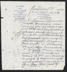 Штаб 60-й пехотной дивизии. В Кремлевский полк. 11 января 1905 г.