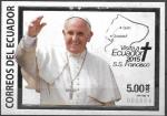 Эквадор 2015 г, Визит Папы Франциска в Эквадор, блок