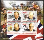 Конго 2015 г. Винстон Черчилль. Малый лист